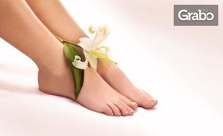 Педикюр или маникюр с гел лак, плюс хидратиращ масаж