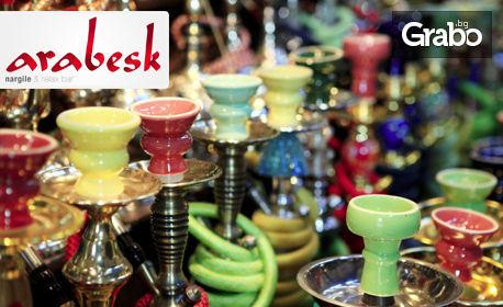 Наргиле и 4 арабски чая - за 8лв