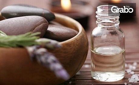 Масаж на гръб, рамене и шия, плюс терапия на лице с пилинг, маска и масаж