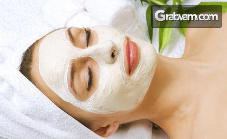 Почистване на лице с професионална козметика, плюс ампула и масаж по Жаке