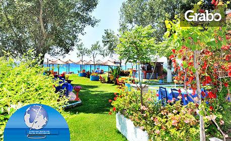 За 22 Септември на брега на Ситония, Халкидики! 5 нощувки със закуски и вечери, плюс транспорт и посещение на Солун
