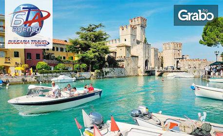 През Юни до Италия и Хърватска! 3 нощувки със закуски, плюс транспорт и посещение на Плитвичките езера, от Bulgaria Travel Agency