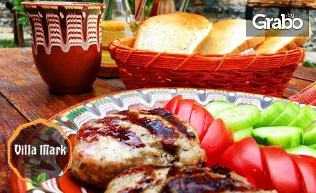Релакс в Стара планина! 5 нощувки със закуски, обеди и вечери
