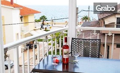 Април, Май или Юни в Гърция! Нощувка за двама, трима или четирима - на 20м от плажа в Неа Врасна