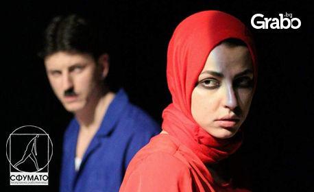 """Постановката """"Арабска нощ"""" на 25 Април"""