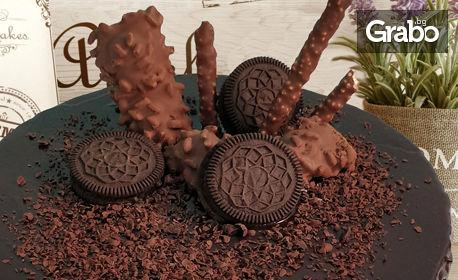 "Домашна торта ""Шоколад"" с 12 парчета"