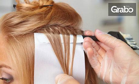 Красива коса! Подстригване, терапия, балеаж или кичури