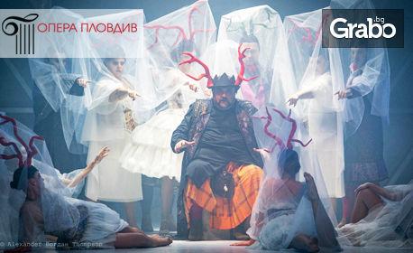 """Кирил Манолов и Мариана Пенчева в комичната опера от Верди """"Фалстаф"""" на 28 Август"""