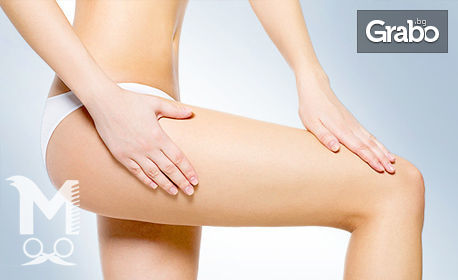 Антицелулитен масаж с бодирепинг на цели бедра, седалище и паласки