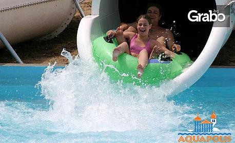 Посетете най-красивия воден парк в Източна Европа! Цял ден забавления в Златни пясъци