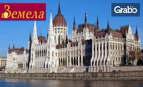 Тридневна екскурзия до Будапеща и Виена - за 180лв