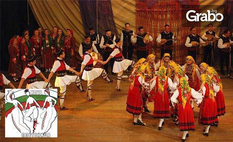 4 или 8 посещения на народни танци за начинаещи или напреднали