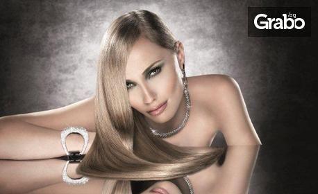 Измиване на коса, изсушаване и оформяне, без или със подстригване