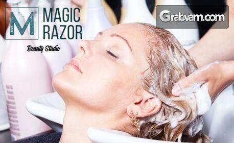 Измиване на коса, възстановяваща маска и оформяне на плитки