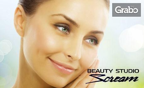 За лице! Почистване с медицинска козметика Dr. Christine Schrammek или масаж, ампула по избор и хидратираща маска