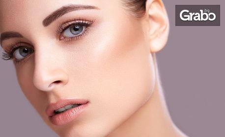 Терапия на лице BB Glow, плюс ензимен пилинг - за равен тен, стегнати пори и хидратирана и сияйна кожа