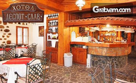 Почивка в Мелник през Януари! 2 нощувки със закуски и вечери, плюс комплимент - дегустация на вино