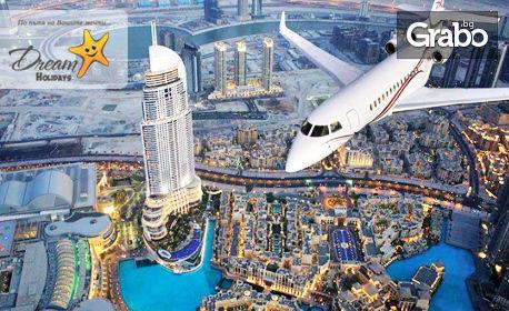 Есенно пътешествие до Дубай! 7 нощувки със закуски, плюс самолетен билет