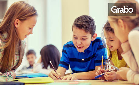 Подготовка за входно ниво по български език или математика - за ученици в 6 и 7 клас