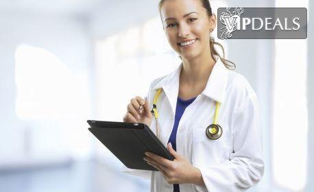 Преглед от ендокринолог и ехография на щитовидна жлеза