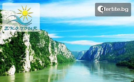 За Цветница в Придунавска Сърбия! Нощувка със закуска и вечеря, плюс транспорт