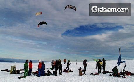 Snowkite приключение! Опитен урок, плюс HD видеозаснемане - на Витоша или Рила