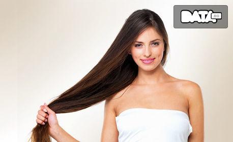 Премахване на цъфтящи краища на коса с уред Ender Pro Fasiz, плюс измиване, маска и оформяне