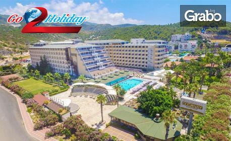 Петзвездна почивка в Анталия! 7 нощувки на база All Inclusive в хотел 5*, плюс самолетен транспорт, от Go2Holiday