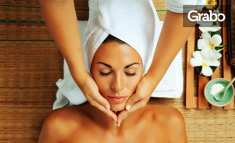 Релаксиращ масаж на гръб, плюс масаж на лице