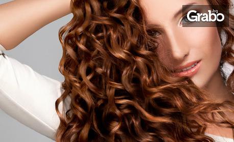 За косата! Масажно измиване, боядисване, подстригване или кератинова терапия, плюс оформяне със сешоар, преса или маша