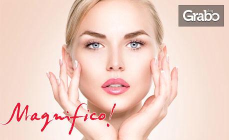 Клетъчна лифтинг терапия за лице с три вида колаген на Beauty Expert
