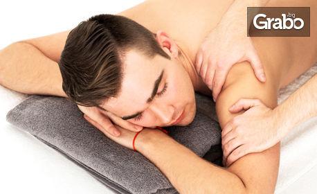 1 час релакс! Класически масаж на цяло тяло с био масла, плюс масаж на глава