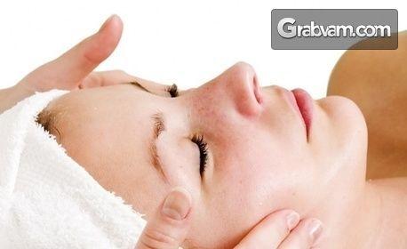Подмладено и сияйно лице! RF лифтинг, ултразвук, масаж и маска със златни частици