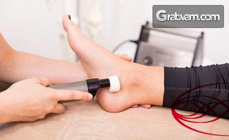 Лечебна терапия МаРиТе с немски уред Матрикс на проблемни зони от цялото тяло