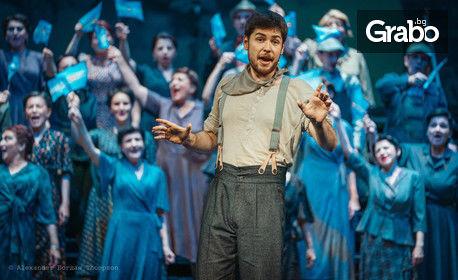 """Мюзикълът от Бродуей """"Евита"""" - на 29 Февруари"""