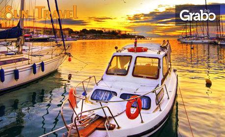 Есенна екскурзия до Солун, Кавала и Аспровалта! Нощувка и транспорт
