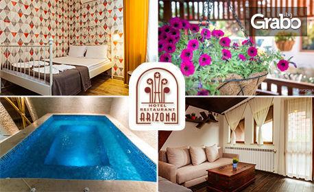 изображение за оферта Почивка в Павел баня! 2 или 3 нощувки със закуски и вечери, плюс релакс зона, от Хотел-ресторант Аризона**