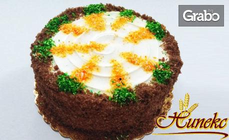 """Торта по избор с 8 парчета - Морковена или """"Боровинков йогурт"""""""