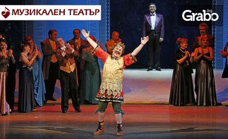 """Тържествен концерт """"100 години оперета"""" на 17 Декември"""