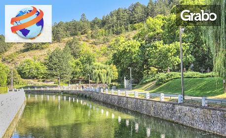 Еднодневна екскурзия до Пирот и Бела паланка за Фестивала на баницата с концерт на Харис и Милица Павлович - на 10.08