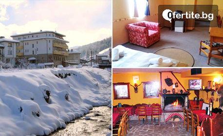 Last Minute ски почивка в Чепеларе през Януари! Нощувка със закуска и вечеря, плюс сауна