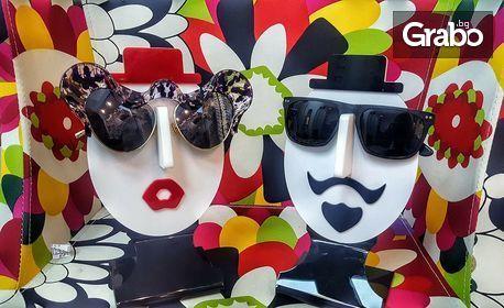 Стилни диоптрични очила с чифт висококачествени диоптрични антирефлексни, фотосоларни или изтънени стъкла, плюс монтаж