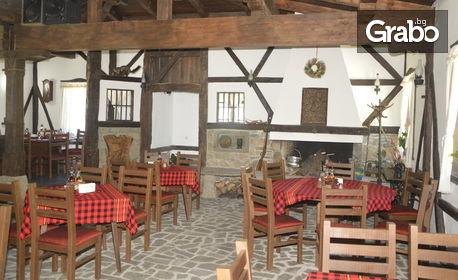През Май в Троянския Балкан! Нощувка със закуска за двама и възможност за вечеря, плюс релакс зона - в с. Чифлик