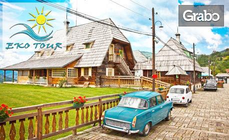 Екскурзия до Вишеград, Каменград и Дървен град! Нощувка със закуска, плюс транспорт