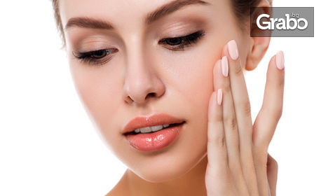 Почистване на лице с ултразвукова шпатула, плюс терапия според типа кожа