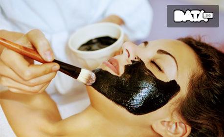 Лазерен карбонов пилинг на лице, плюс маска и серум