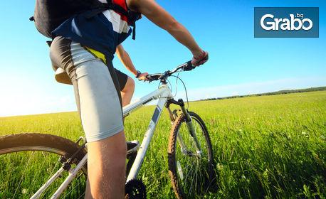 С колело из Природен парк Витоша! Велокруиз с наем на велосипед - за един или двама