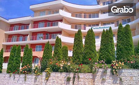 Лятна почивка в Каварна! 2, 3 или 5 нощувки за до четирима в апартамент, плюс басейн и паркинг