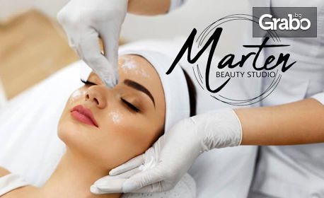 Комбинирано почистване на лице с апаратна и ръчна ексфолиация, без или със успокояващ масаж на шия и деколте и почистване на вежди или горна устна
