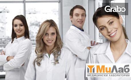 Изследване на хормона на щитовидната жлеза TSH и биохимични показатели